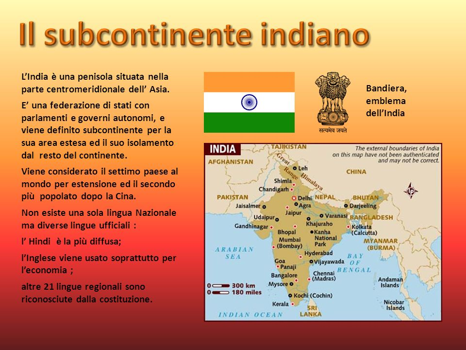 Il subcontinente indiano