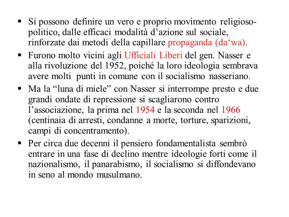 Si possono definire un vero e proprio movimento religioso- politico, dalle efficaci modalità d'azione sul sociale, rinforzate dai metodi della capillare propaganda (da'wa).