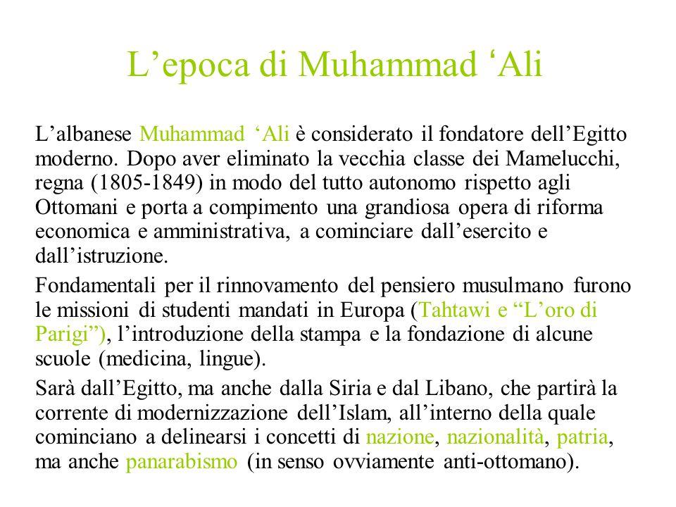 L'epoca di Muhammad 'Ali