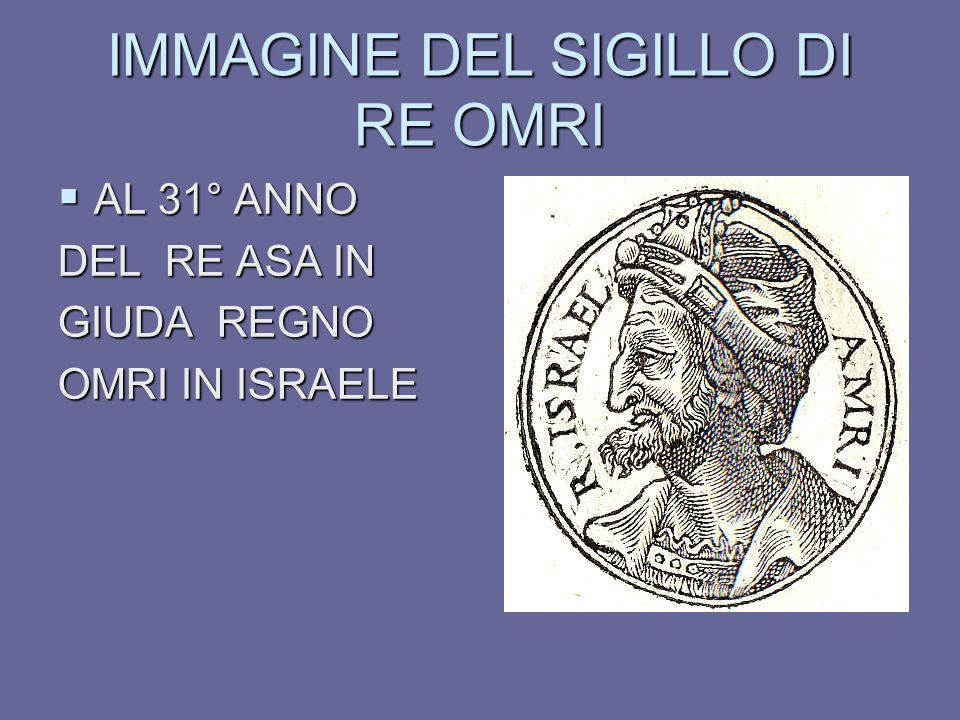 IMMAGINE DEL SIGILLO DI RE OMRI