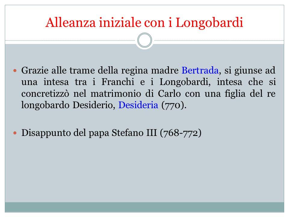 Alleanza iniziale con i Longobardi