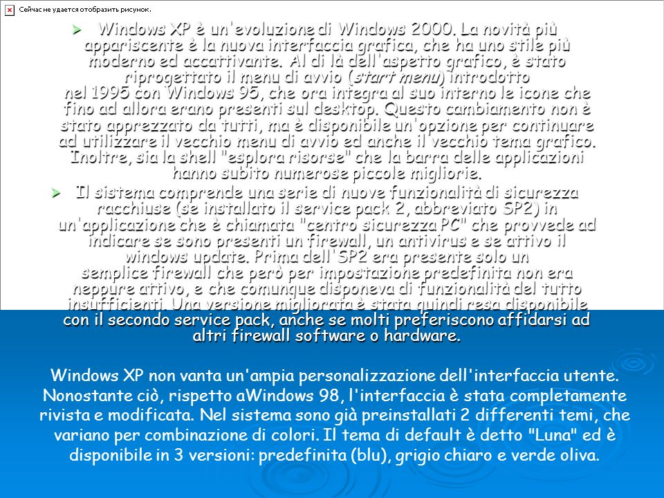 Windows XP è un evoluzione di Windows 2000