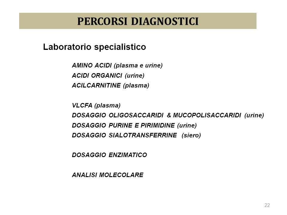PERCORSI DIAGNOSTICI Laboratorio specialistico
