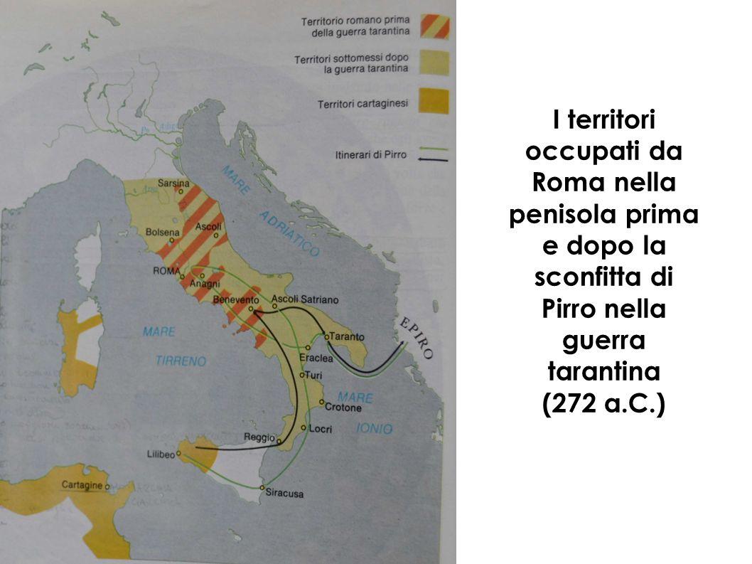 I territori occupati da Roma nella penisola prima e dopo la sconfitta di Pirro nella guerra tarantina