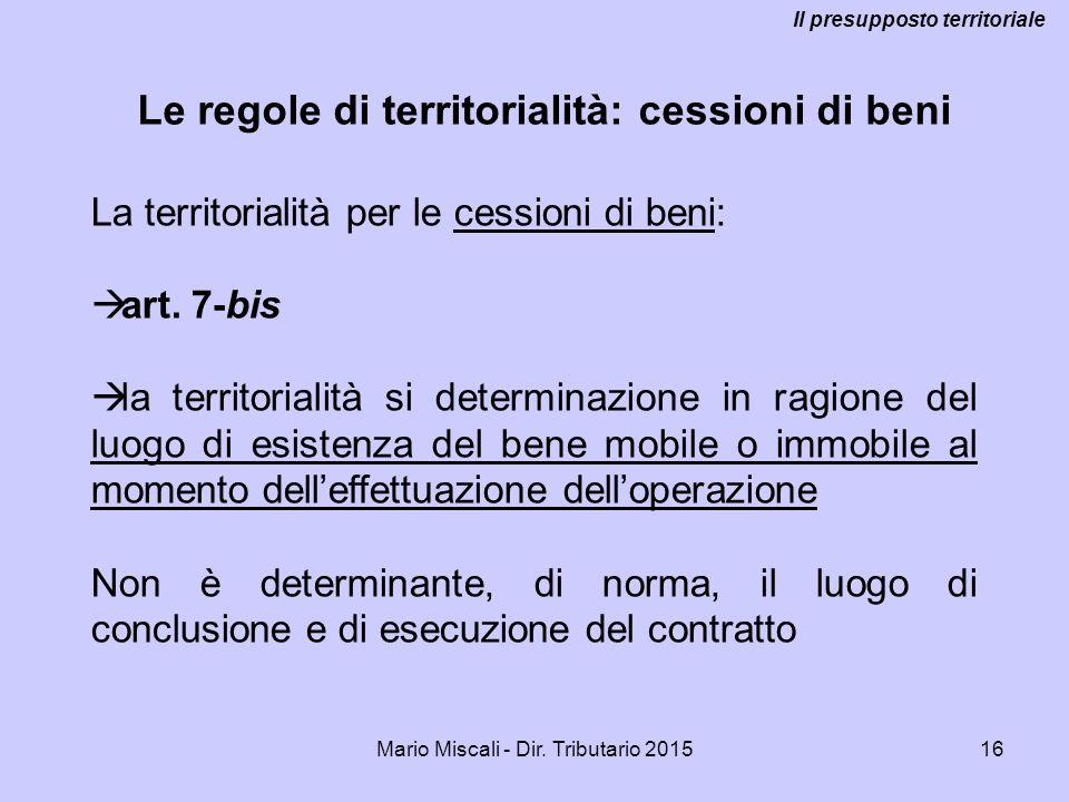 Le regole di territorialità: cessioni di beni