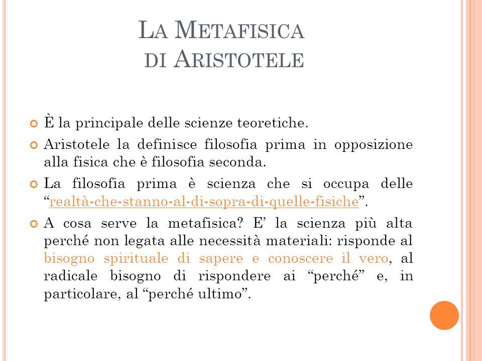 La Metafisica di Aristotele