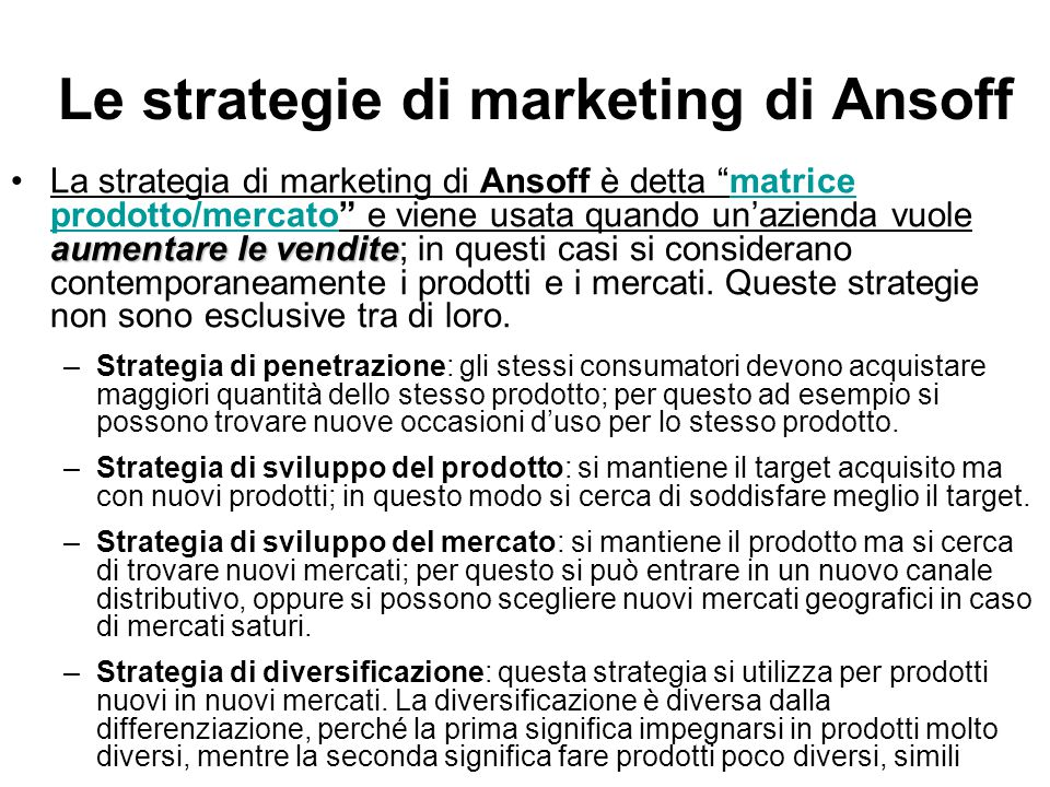 Le strategie di marketing di Ansoff