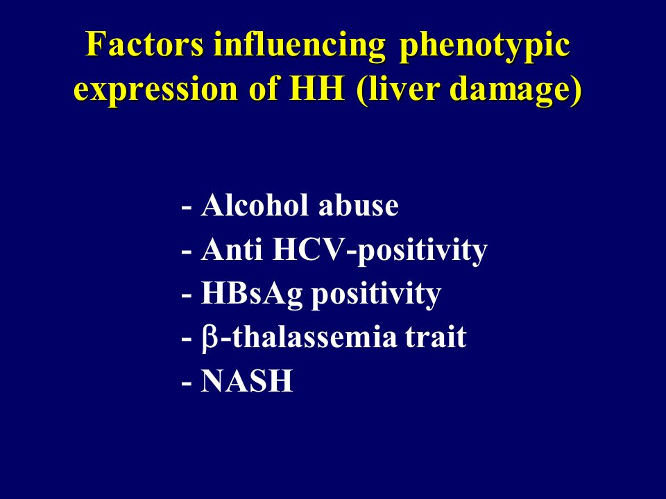 Factors influencing phenotypic expression of HH (liver damage)