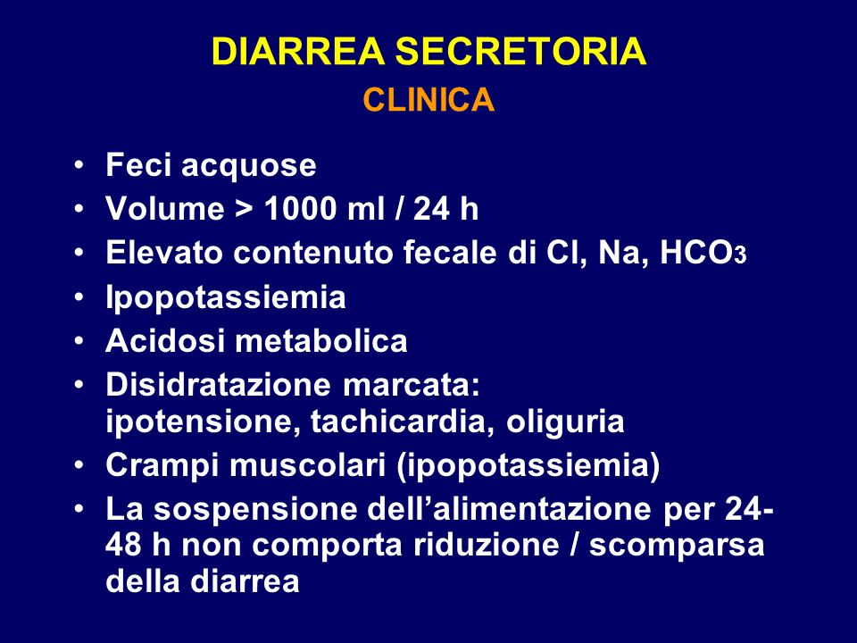 DIARREA SECRETORIA CLINICA