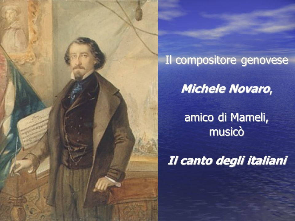 Il canto degli italiani