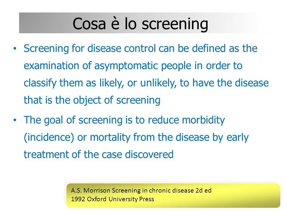 Cosa è lo screening
