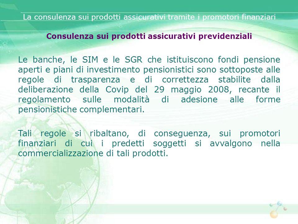 Consulenza sui prodotti assicurativi previdenziali