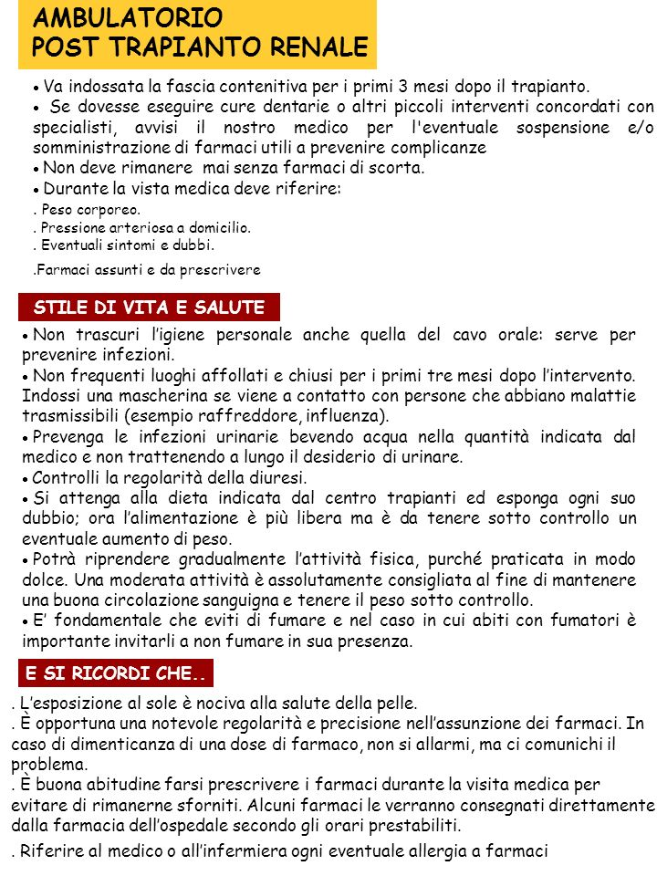 AMBULATORIO POST TRAPIANTO RENALE
