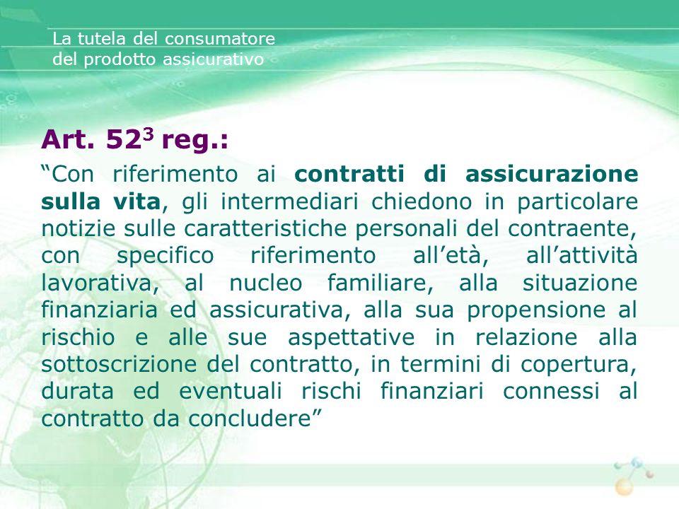 La tutela del consumatore del prodotto assicurativo