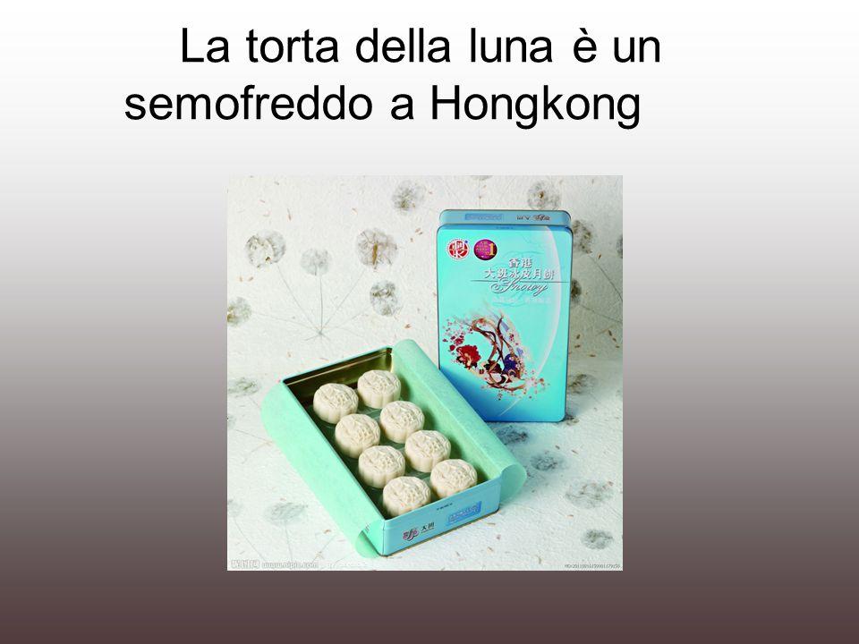 La torta della luna è un semofreddo a Hongkong