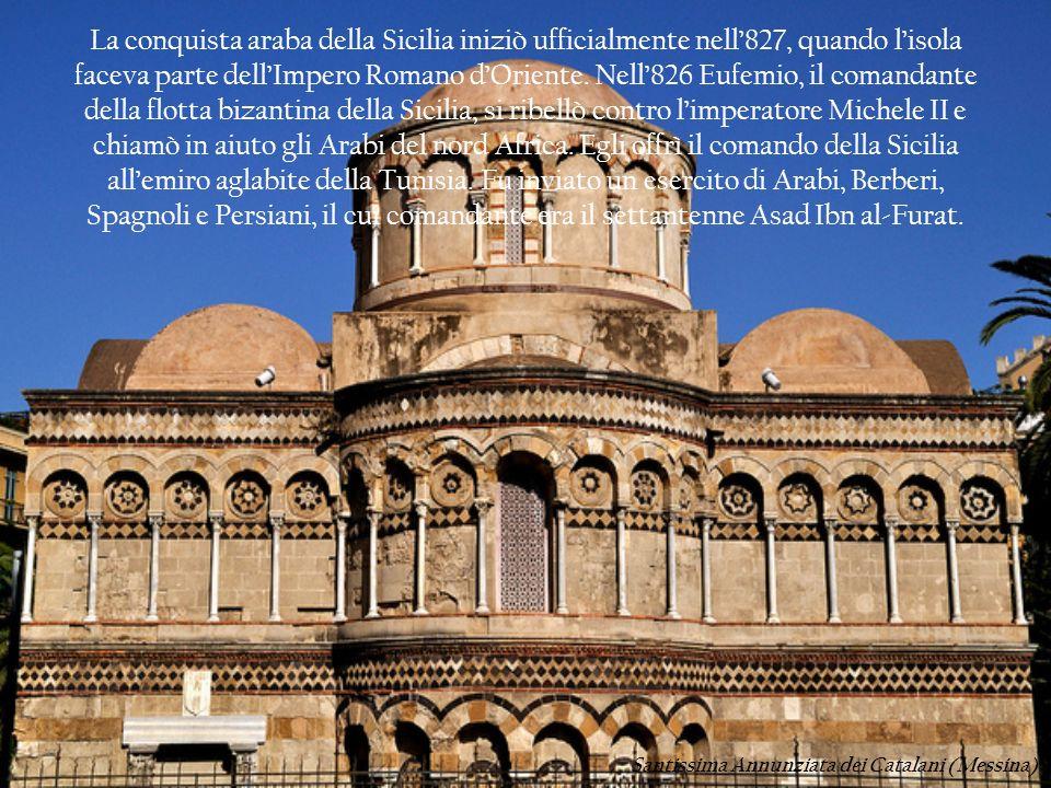 Santissima Annunziata dei Catalani (Messina)