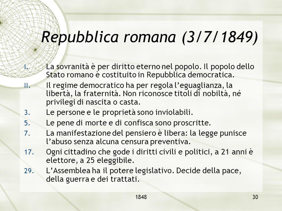 Repubblica romana (3/7/1849)