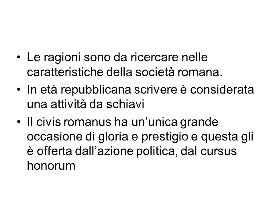 Le ragioni sono da ricercare nelle caratteristiche della società romana.