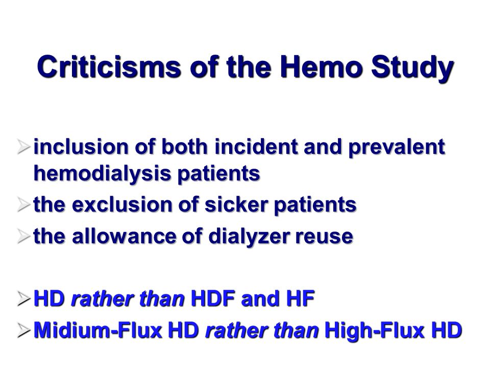 Criticisms of the Hemo Study