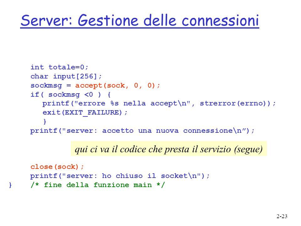 Server: Gestione delle connessioni
