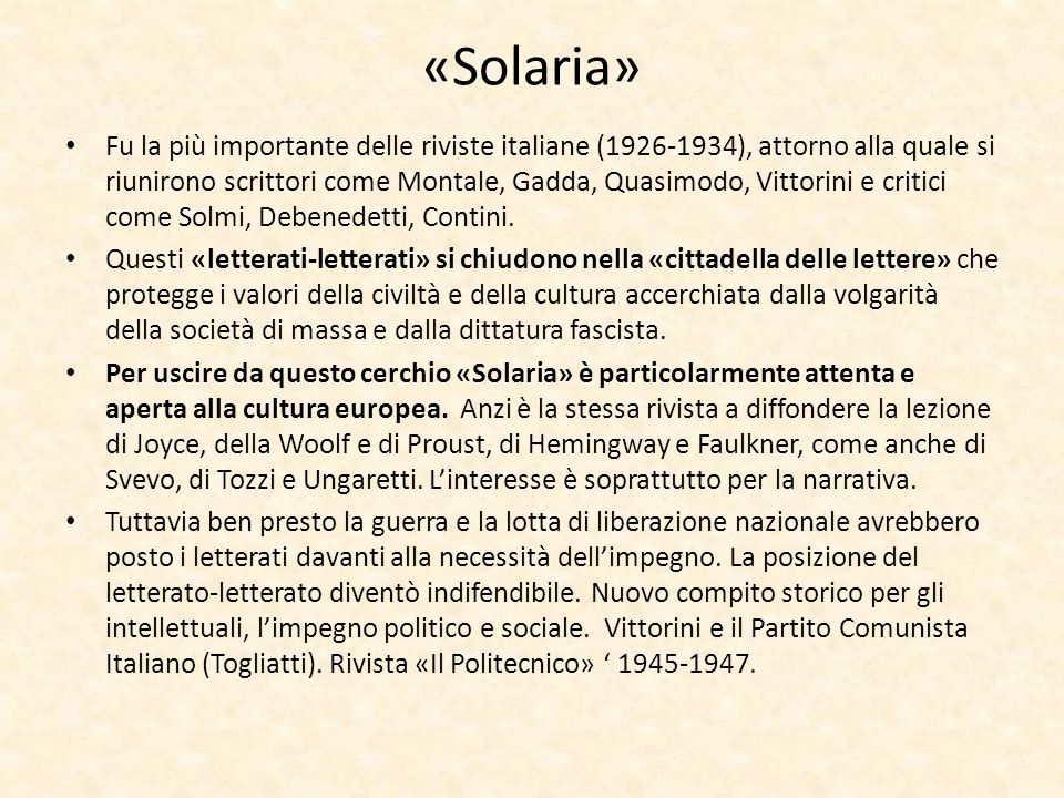 «Solaria»