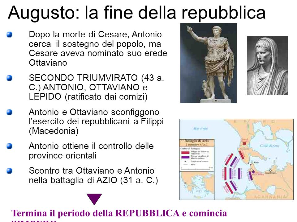 Augusto: la fine della repubblica