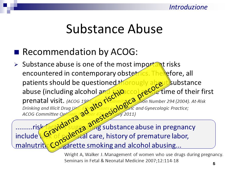 Substance Abuse Recommendation by ACOG: