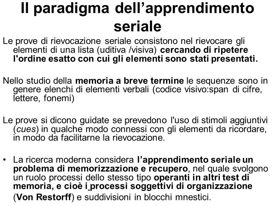Il paradigma dell'apprendimento seriale