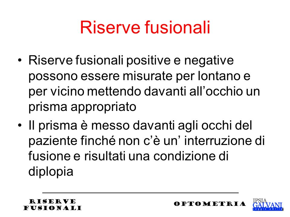 Riserve fusionali
