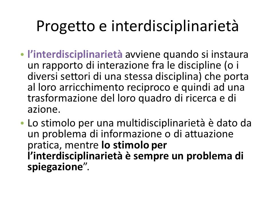 Progetto e interdisciplinarietà