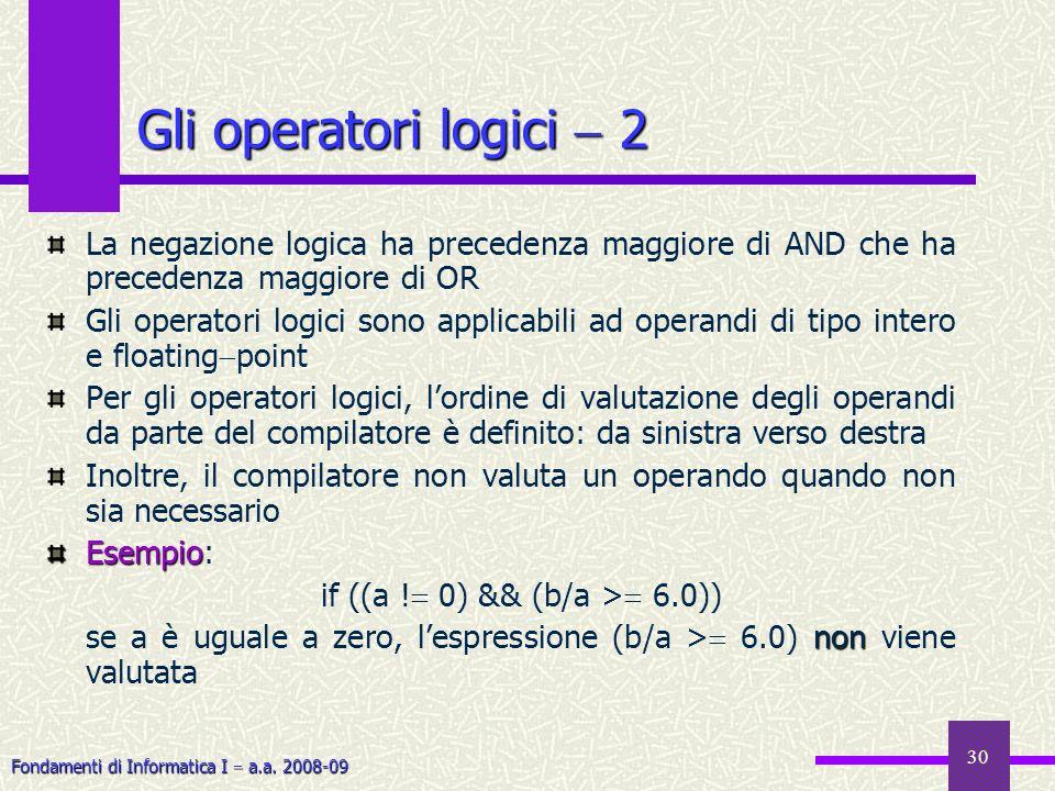 if ((a ! 0) && (b/a > 6.0))