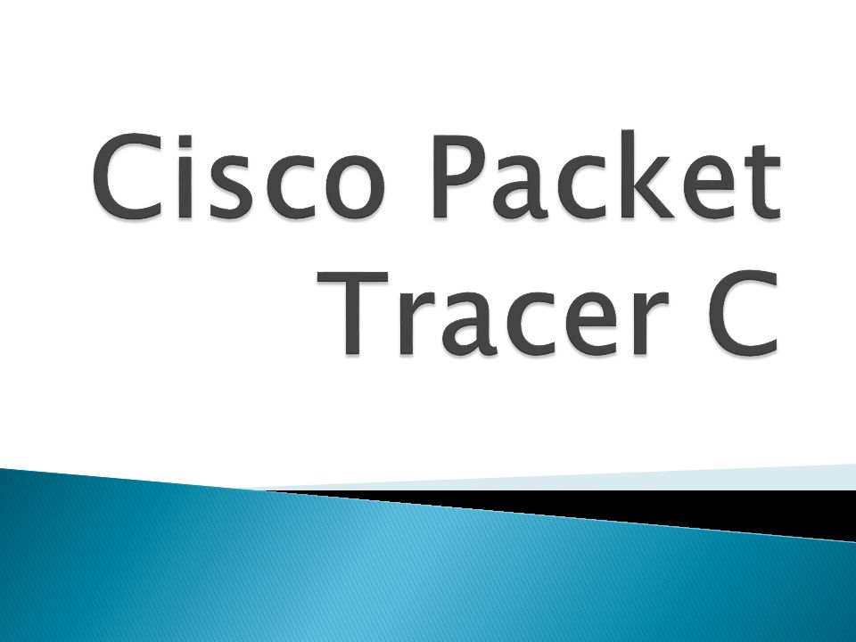Cisco Packet Tracer C
