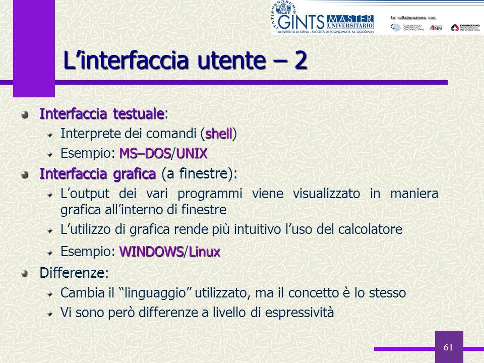 L'interfaccia utente – 2