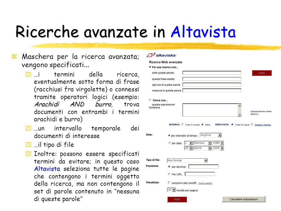 Ricerche avanzate in Altavista