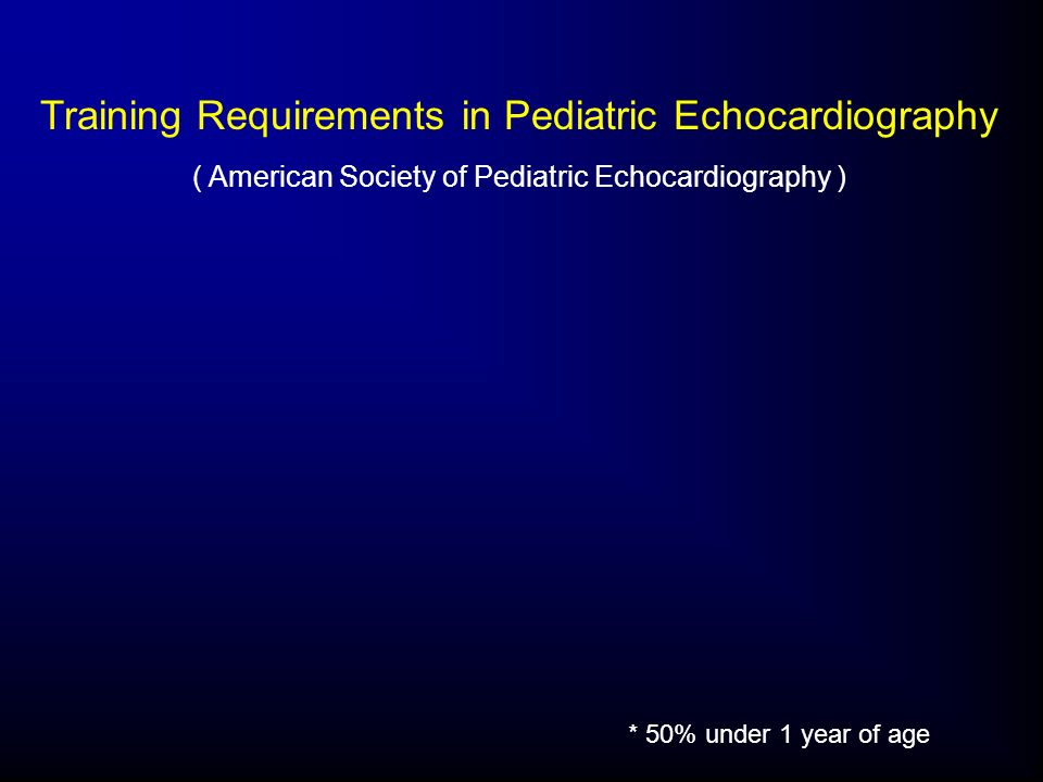 Training Requirements in Pediatric Echocardiography