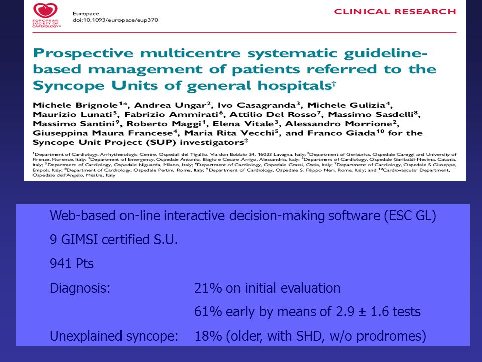 Web-based on-line interactive decision-making software (ESC GL)