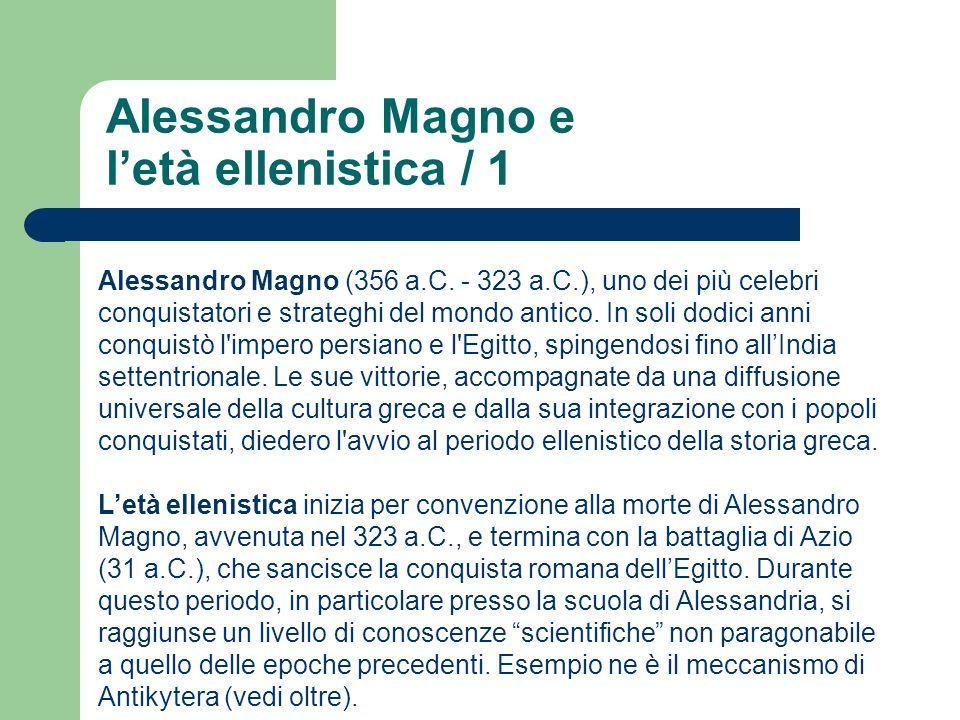 Alessandro Magno e l'età ellenistica / 1