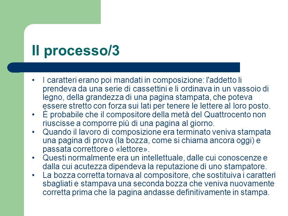 Il processo/3