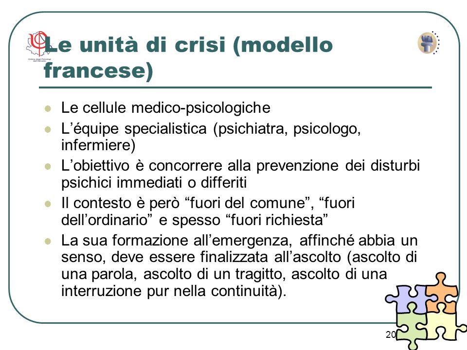 Le unità di crisi (modello francese)