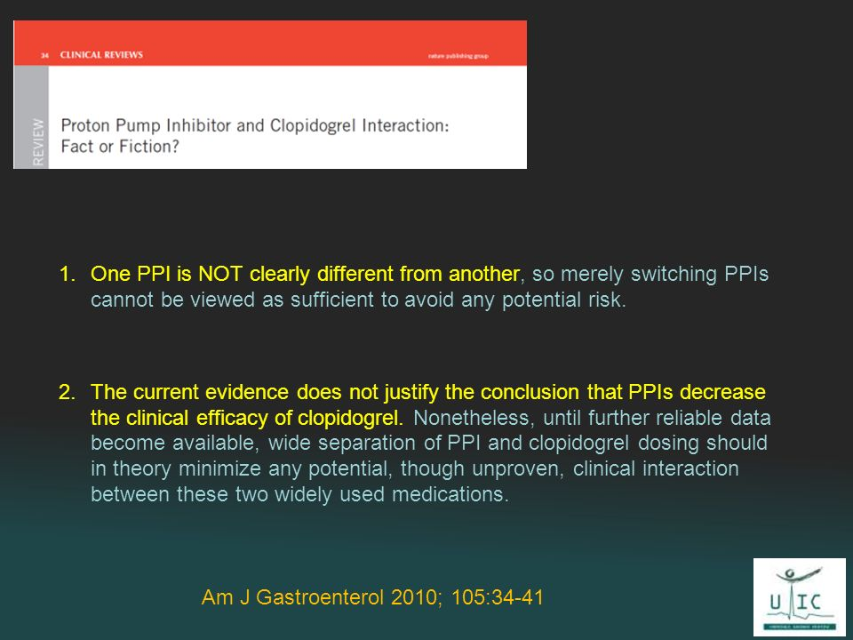 One PPI is NOT clearly different from another, so merely switching PPIs cannot be viewed as sufficient to avoid any potential risk.