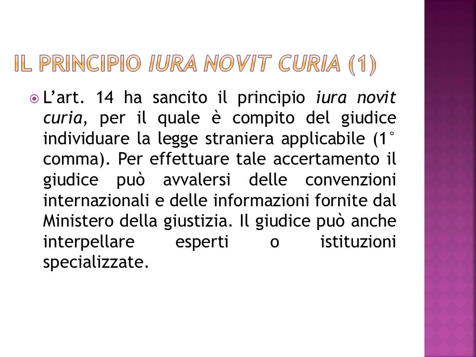 Il principio iura novit curia (1)