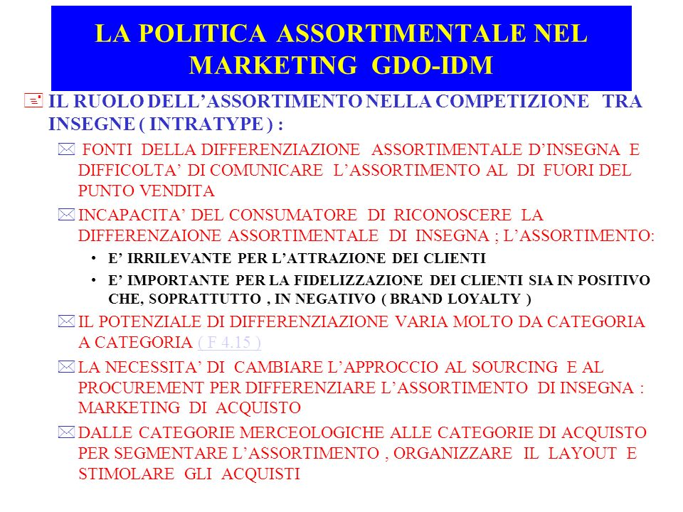 LA POLITICA ASSORTIMENTALE NEL MARKETING GDO-IDM