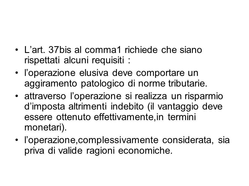 L'art. 37bis al comma1 richiede che siano rispettati alcuni requisiti :