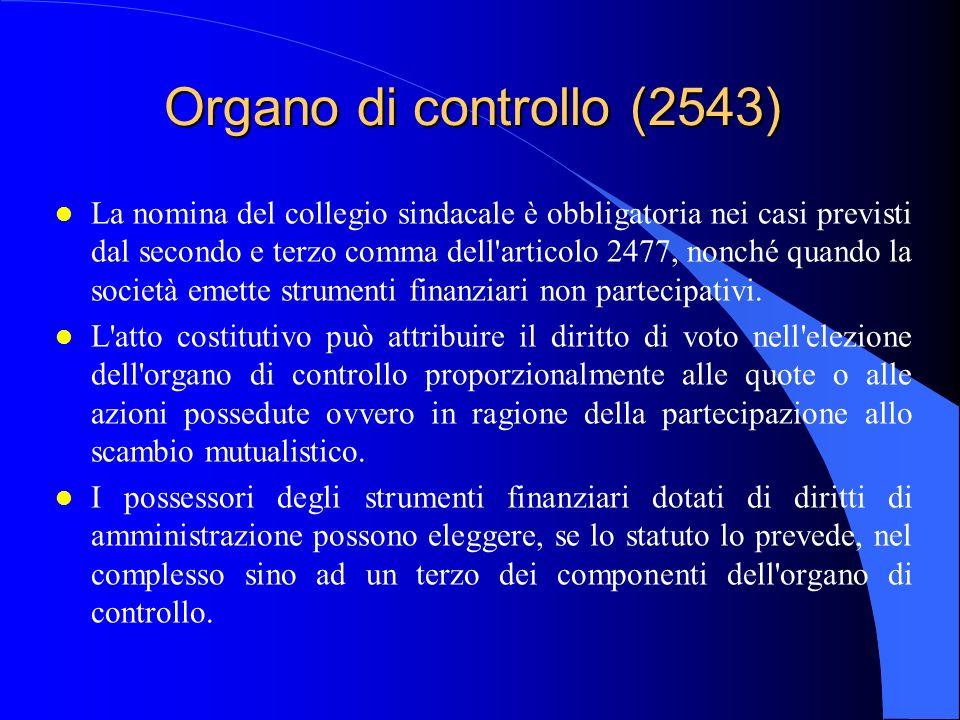Organo di controllo (2543)