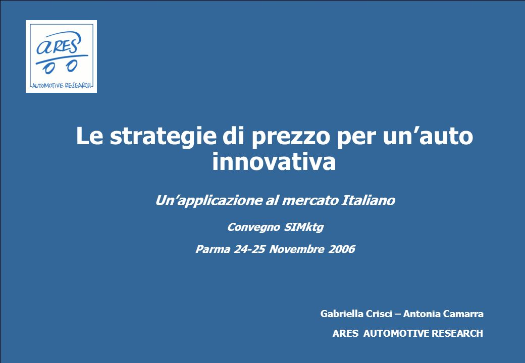 Le strategie di prezzo per un'auto innovativa