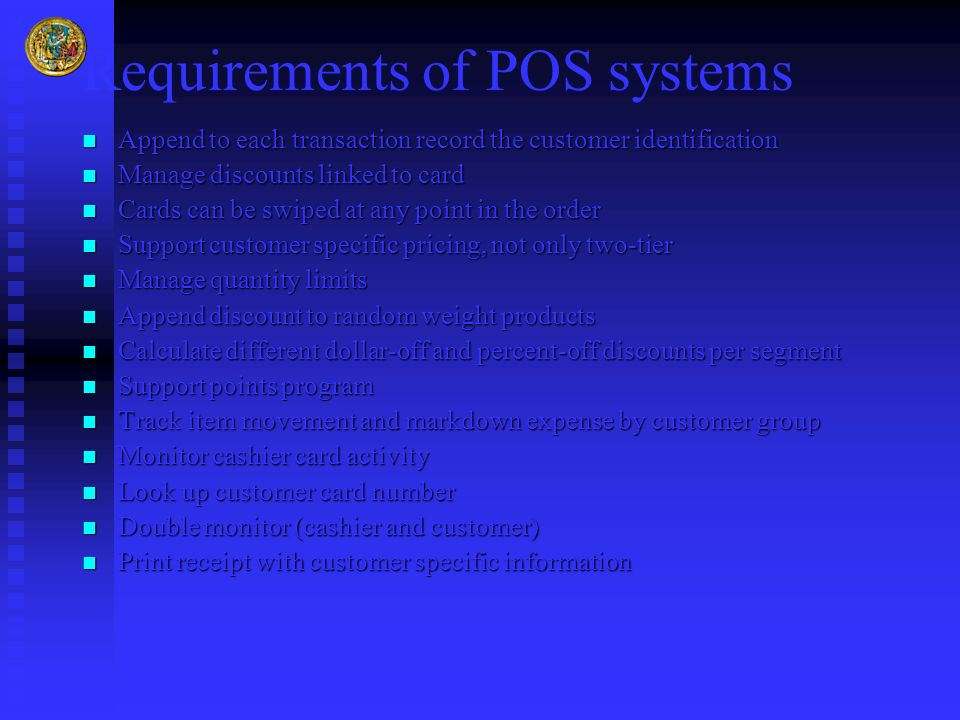 Requirements of POS systems