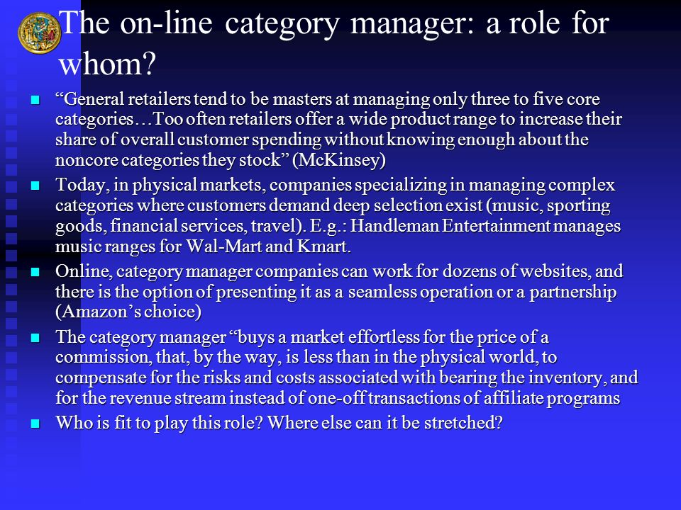 The on-line category manager: a role for whom