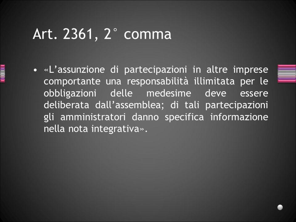 Art. 2361, 2° comma