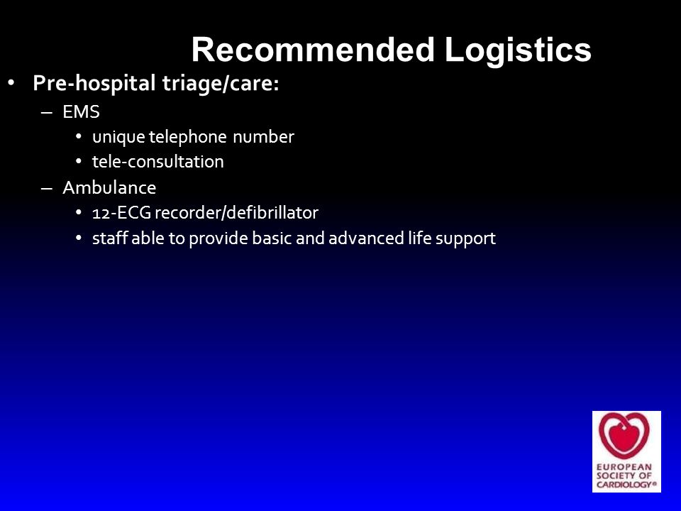 Recommended Logistics