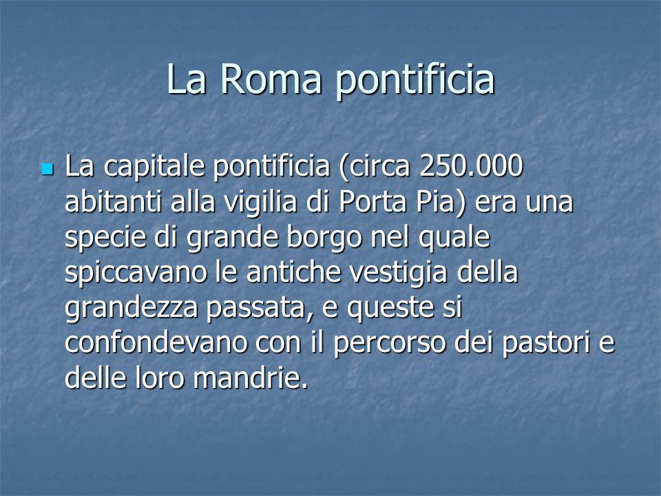 La Roma pontificia